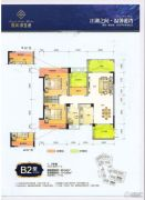 春风紫金港3室2厅1卫99平方米户型图