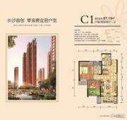新城国际花都2室2厅1卫87平方米户型图