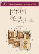 蔡家中央大街3室2厅2卫0平方米户型图