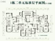 恒大翡翠华庭4室2厅2卫107--142平方米户型图
