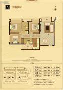 文华南阳天地3室2厅2卫109--131平方米户型图