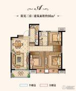 中海碧林湾3室2厅1卫96平方米户型图
