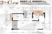 樊华广场2室2厅1卫74平方米户型图