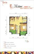盾安新一尚品2室2厅1卫73平方米户型图