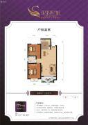 银湖星城2室2厅1卫0平方米户型图
