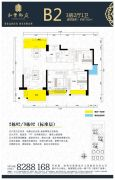 和丰御庭3室2厅1卫87平方米户型图