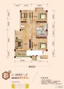 碧海蓝天3室2厅1卫0平方米户型图