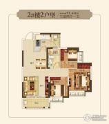 恒大帝景3室2厅1卫91平方米户型图