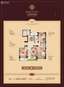 金悦花园3室2厅2卫140平方米户型图