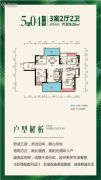 揽福豪庭3室2厅2卫109平方米户型图