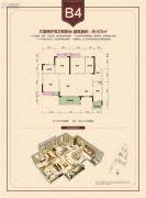 上实海上海3室2厅2卫107平方米户型图