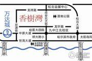 香树湾规划图