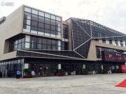 广物星港国际实景图