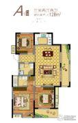 正太・周山汇水 高层3室2厅2卫128平方米户型图