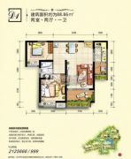 中交・滨江国际2室2厅1卫88平方米户型图