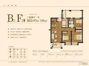 北极星尚雅苑3室2厅1卫107平方米户型图