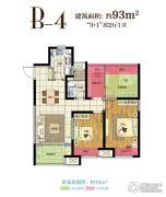 新城玖珑湖4室2厅1卫93平方米户型图