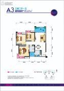 贵熙帝景C组团3室2厅1卫95平方米户型图