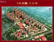 泰华・未来城规划图