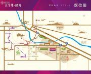 大学里・峰尚交通图