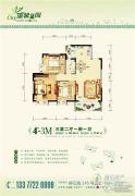 康馨茗园3室2厅1卫101平方米户型图