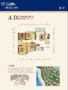 恒大海上帝景2室2厅2卫140平方米户型图