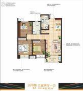 国润城3室2厅1卫92平方米户型图