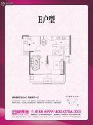 台州银泰城2室2厅1卫92平方米户型图