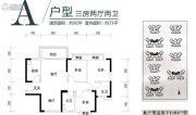 松湖碧桂园3室2厅2卫93平方米户型图