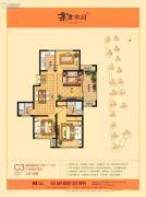 九州亲亲家园3室2厅2卫106--111平方米户型图
