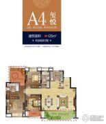 绿地国际博览城3室2厅2卫125平方米户型图