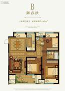 融创玉兰公馆3室2厅2卫110平方米户型图