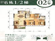 云尚四季3室2厅2卫118平方米户型图