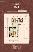 鸿运润园3室2厅2卫159平方米户型图