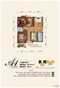 凌宇犀地3室2厅2卫143平方米户型图