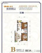 金域蓝山2室2厅1卫88--89平方米户型图