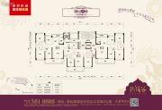 碧桂园润杨溪谷4室2厅2卫118--147平方米户型图