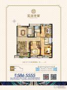新乡宝龙广场3室2厅2卫123平方米户型图
