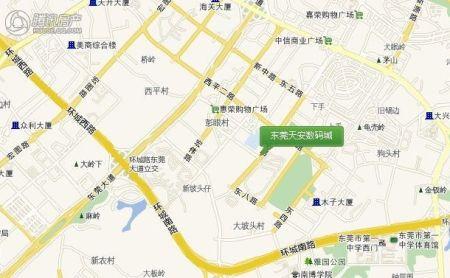 东莞天安数码城