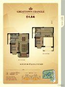 长乐大名城4室2厅3卫127平方米户型图