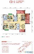 海湘城4室2厅2卫127平方米户型图