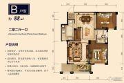 恒大・龙溪翡翠2室2厅1卫88平方米户型图