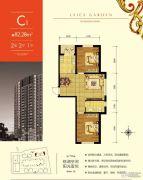 雷凯铂院2室2厅1卫82平方米户型图