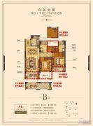 锦成・壹号公馆3室2厅2卫91平方米户型图