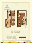 东凯・芳草龙珠2室2厅1卫80平方米户型图