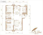 海亮国际社区3室2厅2卫120--130平方米户型图