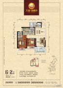 天湖御林湾2室2厅2卫97平方米户型图