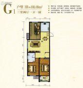 万邦城3室2厅1卫100平方米户型图