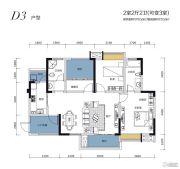 鑫盛滨江国际2室2厅2卫110--123平方米户型图