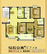 钻石公寓4室2厅2卫150平方米户型图
